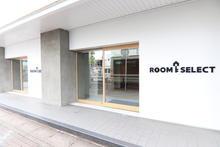 【店舗写真】ROOM SELECT野並店(株)洞口
