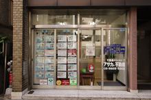 【店舗写真】アサカ。不動産(株)スプーンキー