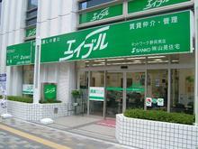 【店舗写真】エイブルネットワーク静岡南店(株)山晃住宅