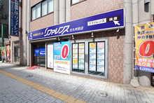 【店舗写真】(株)リファレンス北九州支店