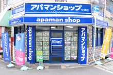 【店舗写真】アパマンショップ中津店(有)アクセスコンサルティング