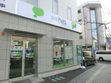 【店舗写真】ピタットハウス松本店(株)東邦不動産プラザ