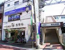 【店舗写真】アパマンショップ東松原店(株)レントネット信和