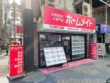 【店舗写真】ホームメイトFC神戸三宮店(株)NextAge