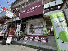 【店舗写真】賃貸・売買のクラスモ瓢箪山店(株)Rリビングカンパニー