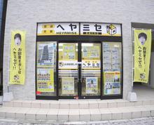 【店舗写真】(株)ヘヤミセ長崎中央店