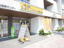 【店舗写真】住まナビNEXT 海老名店(株)ビナプラン