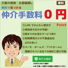【店舗写真】(株)扶桑住宅流通