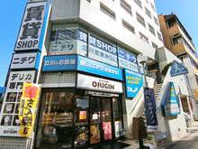 【店舗写真】(株)ニチワ立川営業所
