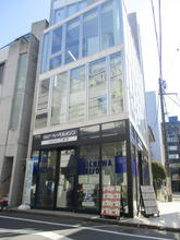 【店舗写真】(株)ニチワ成城営業所