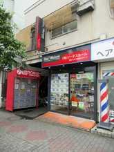 【店舗写真】シャーメゾンショップ (株)トータスホーム板橋赤塚店