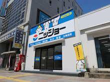 【店舗写真】(株)ニッショー一宮駅前支店