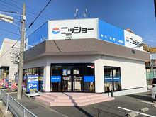 【店舗写真】(株)ニッショー四日市北支店