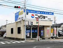 【店舗写真】(株)ニッショー大垣支店