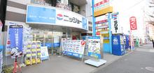 【店舗写真】(株)ニッショー中村支店
