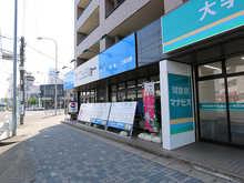 【店舗写真】(株)ニッショー小田井支店