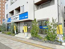 【店舗写真】(株)ニッショー岡崎南支店