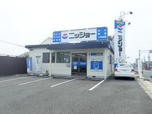 【店舗写真】(株)ニッショー豊明支店
