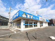 【店舗写真】(株)ニッショー岐阜北支店