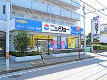【店舗写真】(株)ニッショー半田支店