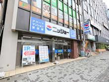 【店舗写真】(株)ニッショー星ヶ丘支店