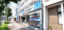 【店舗写真】(株)ニッショー杁中支店