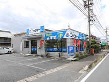【店舗写真】(株)ニッショー海部東支店