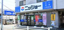 【店舗写真】(株)ニッショー北名古屋支店