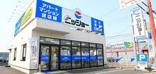 【店舗写真】(株)ニッショー岐阜鶉支店