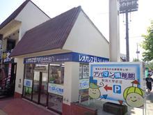 【店舗写真】アパマン情報館新潟大学前店(株)マンションセンター