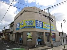 【店舗写真】アパマン情報館西新潟店(株)マンションセンター
