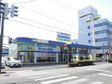 【店舗写真】アパマン情報館駅南米山店(株)マンションセンター