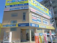 【店舗写真】アパマン情報館亀田駅前店(株)マンションセンター