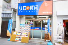 【店舗写真】暮らしネットワーク伊丹暮らし(株)リクレア・ライフエージェント