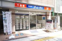 【店舗写真】(株)スペース・プラン溝ノ口店