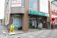 【店舗写真】かつみ不動産(株)朝霞南口支店