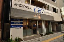 【店舗写真】(株)CLCコーポレーション浅草店