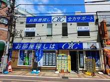 【店舗写真】(株)CLCコーポレーション小岩店