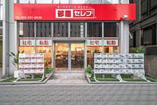 【店舗写真】部屋セレブ名古屋駅前店(株)S-point
