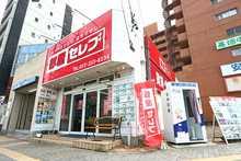 【店舗写真】部屋セレブ高畑店(株)S-point
