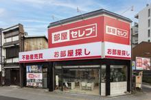 【店舗写真】部屋セレブ八事店(株)S-point