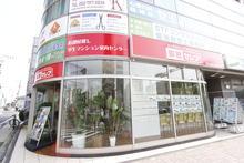 【店舗写真】部屋セレブ覚王山店(株)S-point