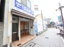 【店舗写真】(株)エムホーム今池店