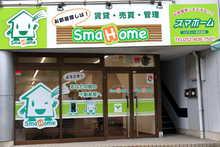【店舗写真】スマホーム ルビネット(株)