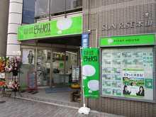 【店舗写真】ピタットハウス本山店ルビネット(株)