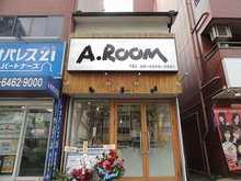 【店舗写真】A.ROOM (株)AXCEL
