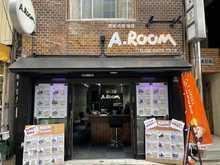 【店舗写真】A.ROOM 塚本店(株)AXCEL