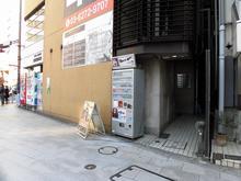 【店舗写真】トラスト・レジデンス(株)AX8