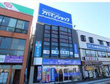 【店舗写真】アパマンショップ小郡駅前店(株)LCJ