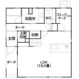 【ナチュラル×シンプルモダン※間取図あり】デザイン&価格を両立。シンプルで豊かに暮らせる家が1800万円画像4